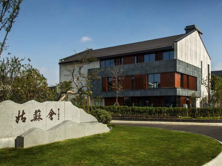 新中式住宅景观