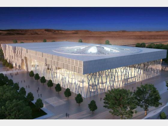 阿富汗国家博物馆