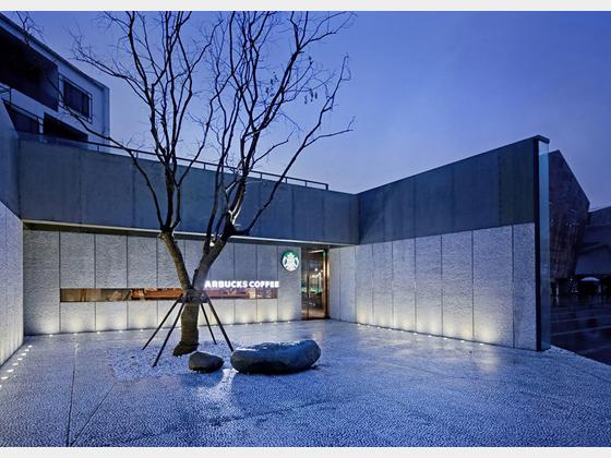 上海星巴克世博会实践区特别店
