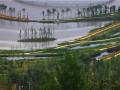 贵州六盘水大明湖湿地公园