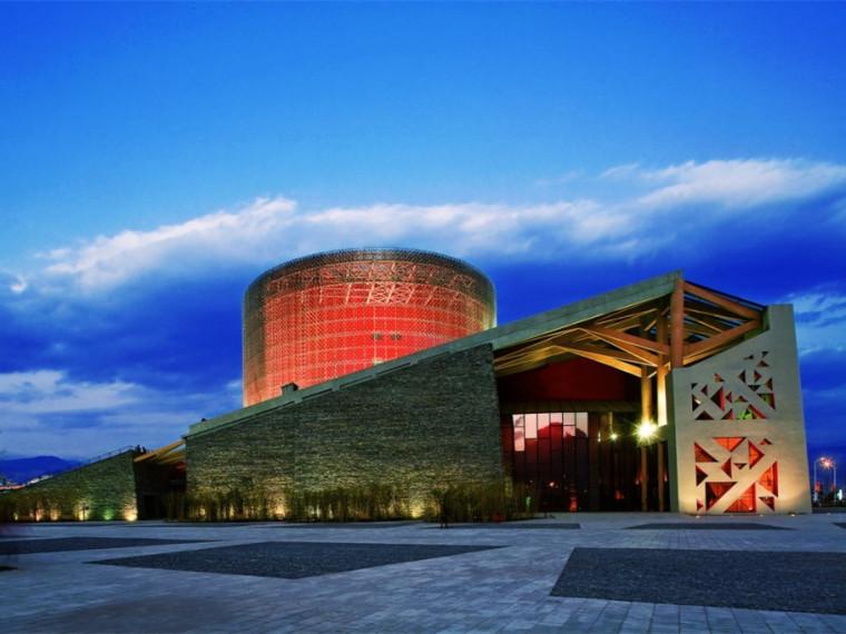 四川凉山民族文化艺术中心