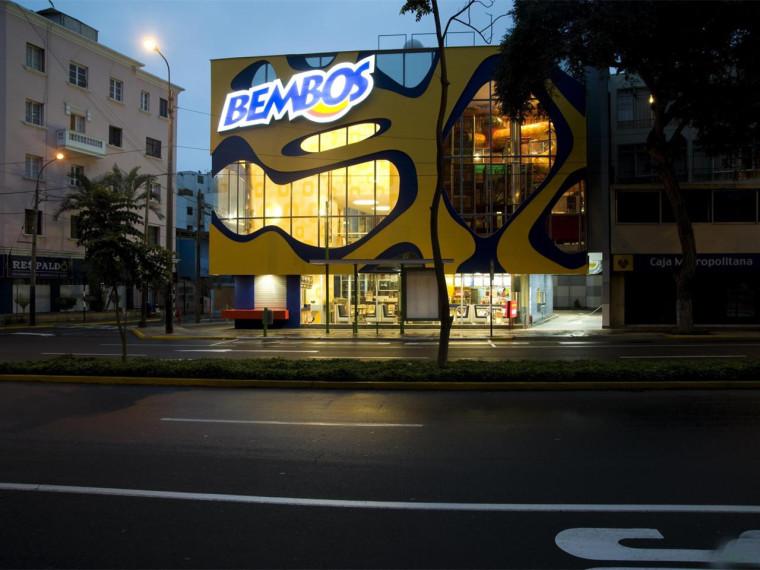 秘鲁利马Bembos汉堡店