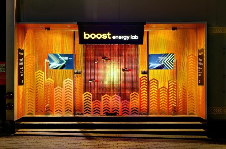 韩国Boost™实验游击店-韩国Boost™实验游击店外部夜景实-韩国Boost™ 实验游击店第10张图片