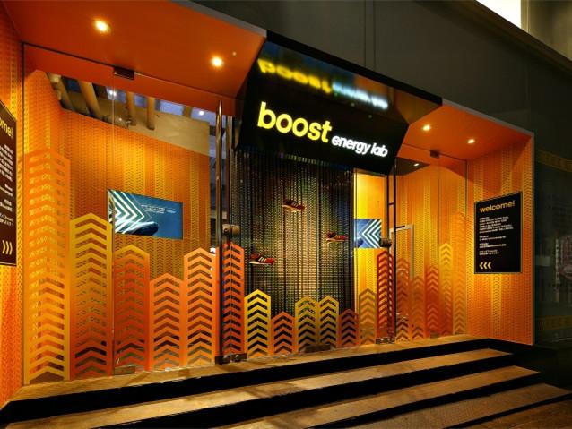 韩国Boost™实验游击店-韩国Boost™ 实验游击店第1张图片