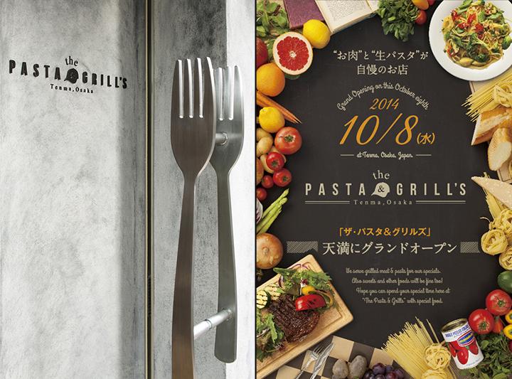 日本大阪意大利面和烧烤店室内实-日本大阪意大利面和烧烤店第8张图片