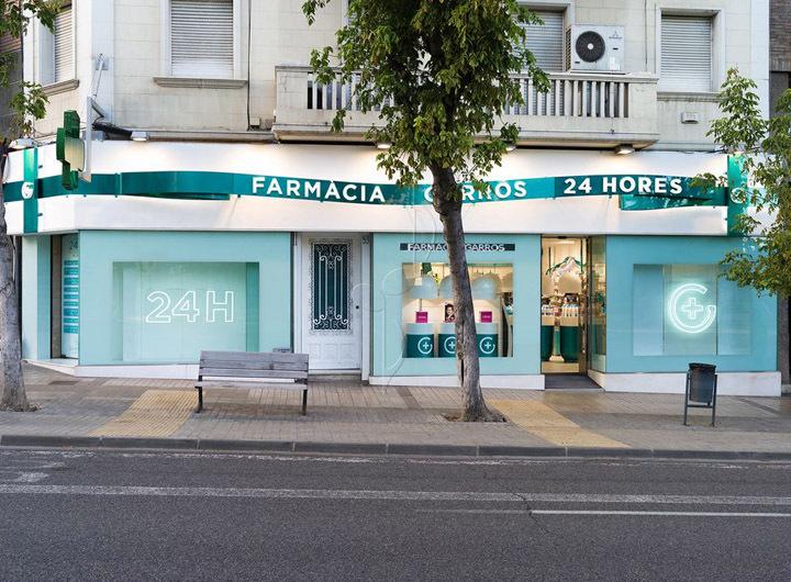 西班牙加洛斯药店外部实景图-西班牙加洛斯药店第2张图片