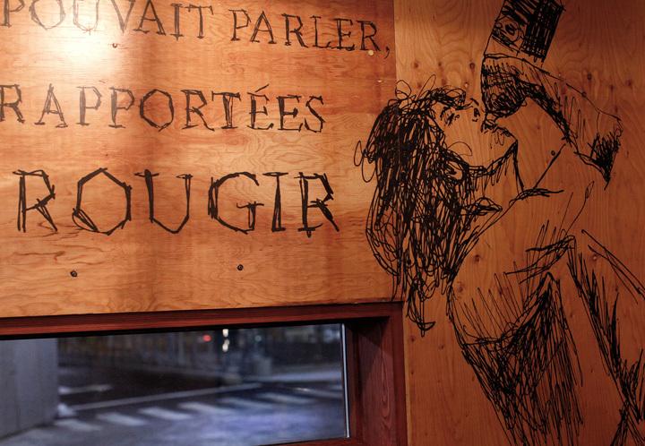 加拿大Míle酒吧餐厅室内局部实景-加拿大Míle酒吧餐厅第7张图片
