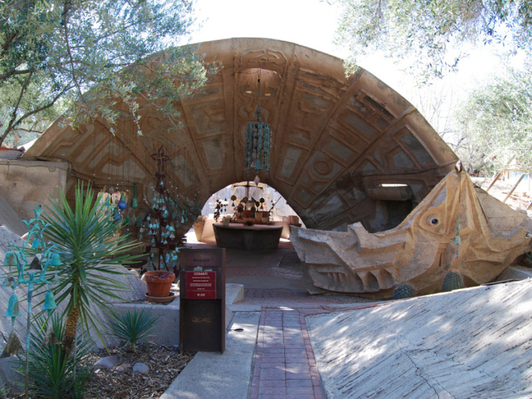 美国科山堤私人工作室景观第1张图片