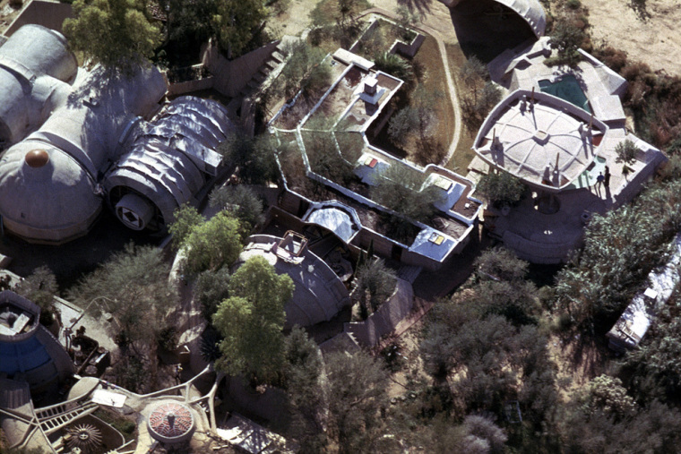 美国科山堤私人工作室外部实景图-美国科山堤私人工作室景观第2张图片