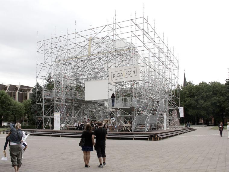 2014欧洲文化之都内的里加亭