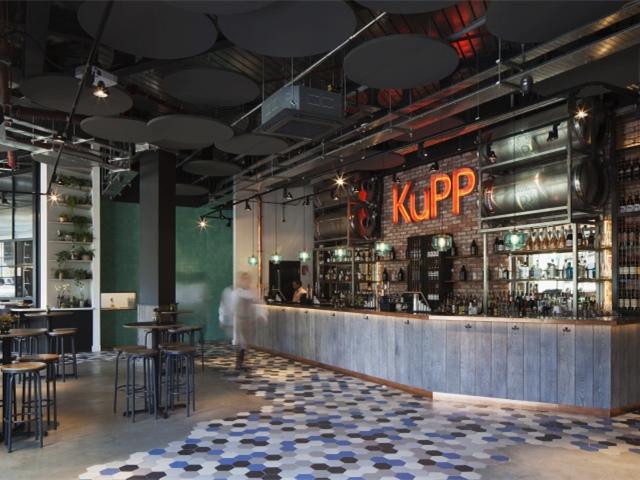 英国Kupp咖啡店
