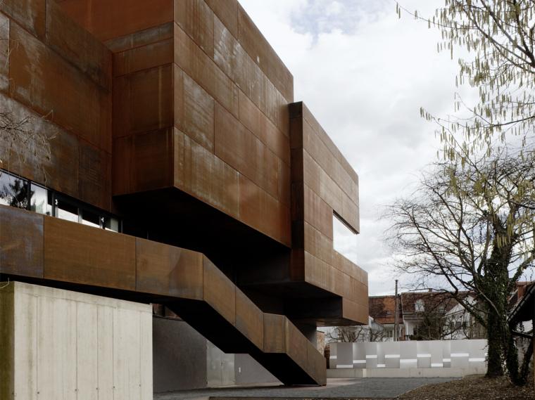 巴特拉德克斯堡文化中心