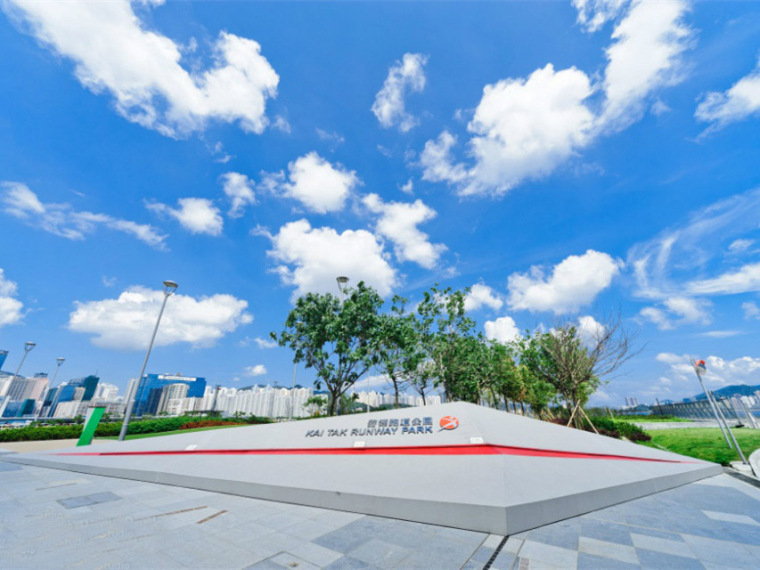 香港启德跑道公园