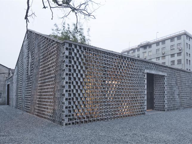 上海创盟国际军工路办公室厂房改造