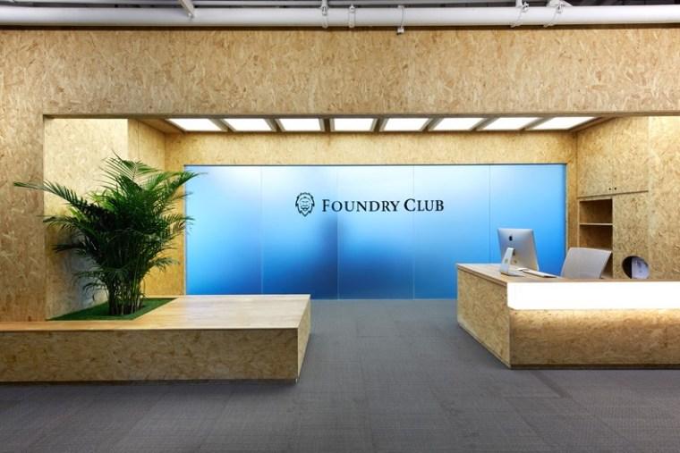 美国Foundry品牌中国区办公室