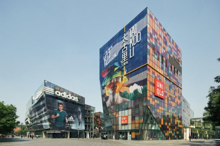北京三里屯商业综合体建筑