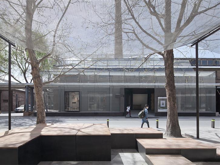 北京木木美术馆周边环境的改造
