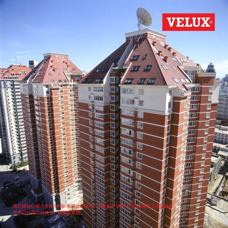 北京新荣家园-威卢克斯高层建筑顶窗第11张图片