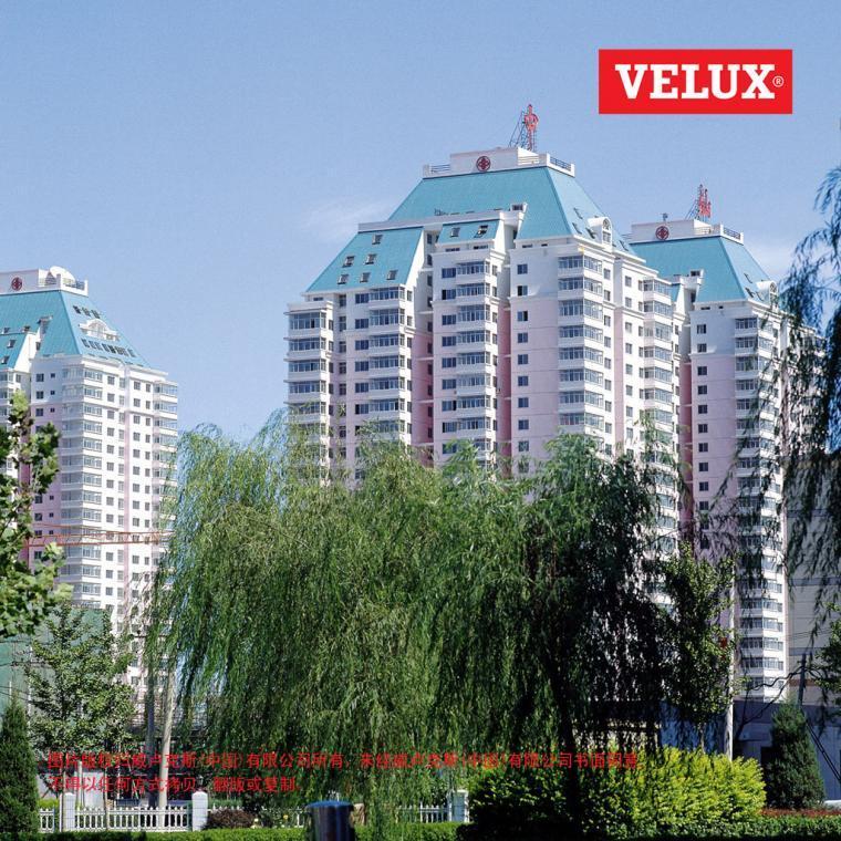 北京总参-威卢克斯高层建筑顶窗第12张图片