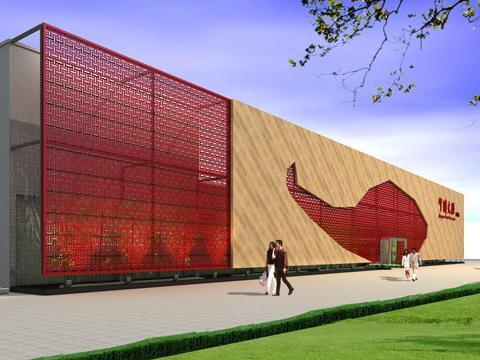 金华火腿博物馆