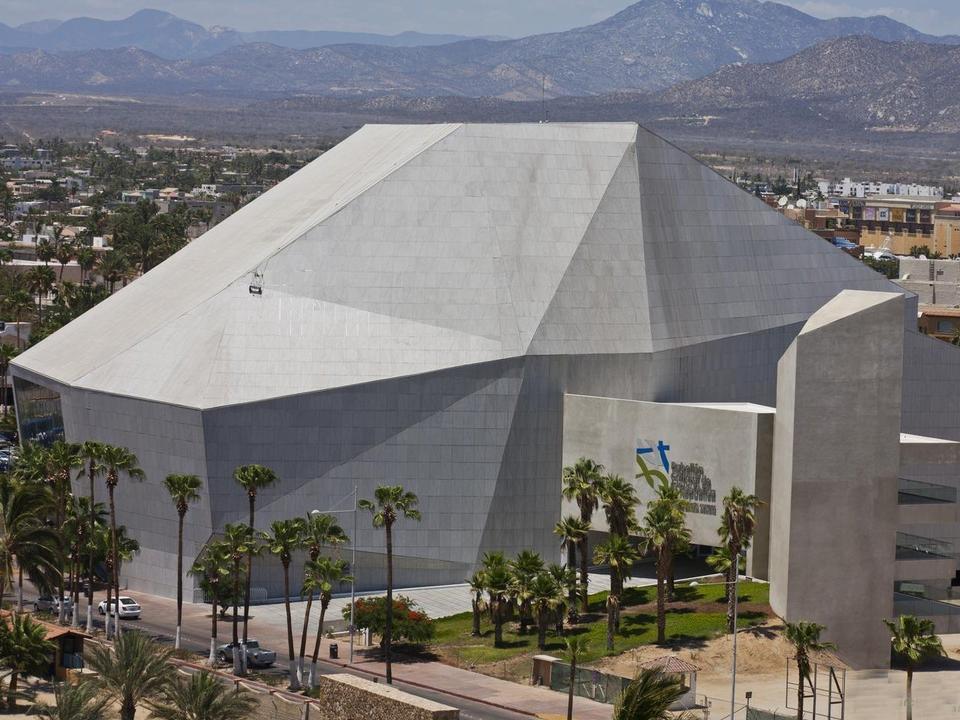 墨西哥下加利福尼亚州文化馆