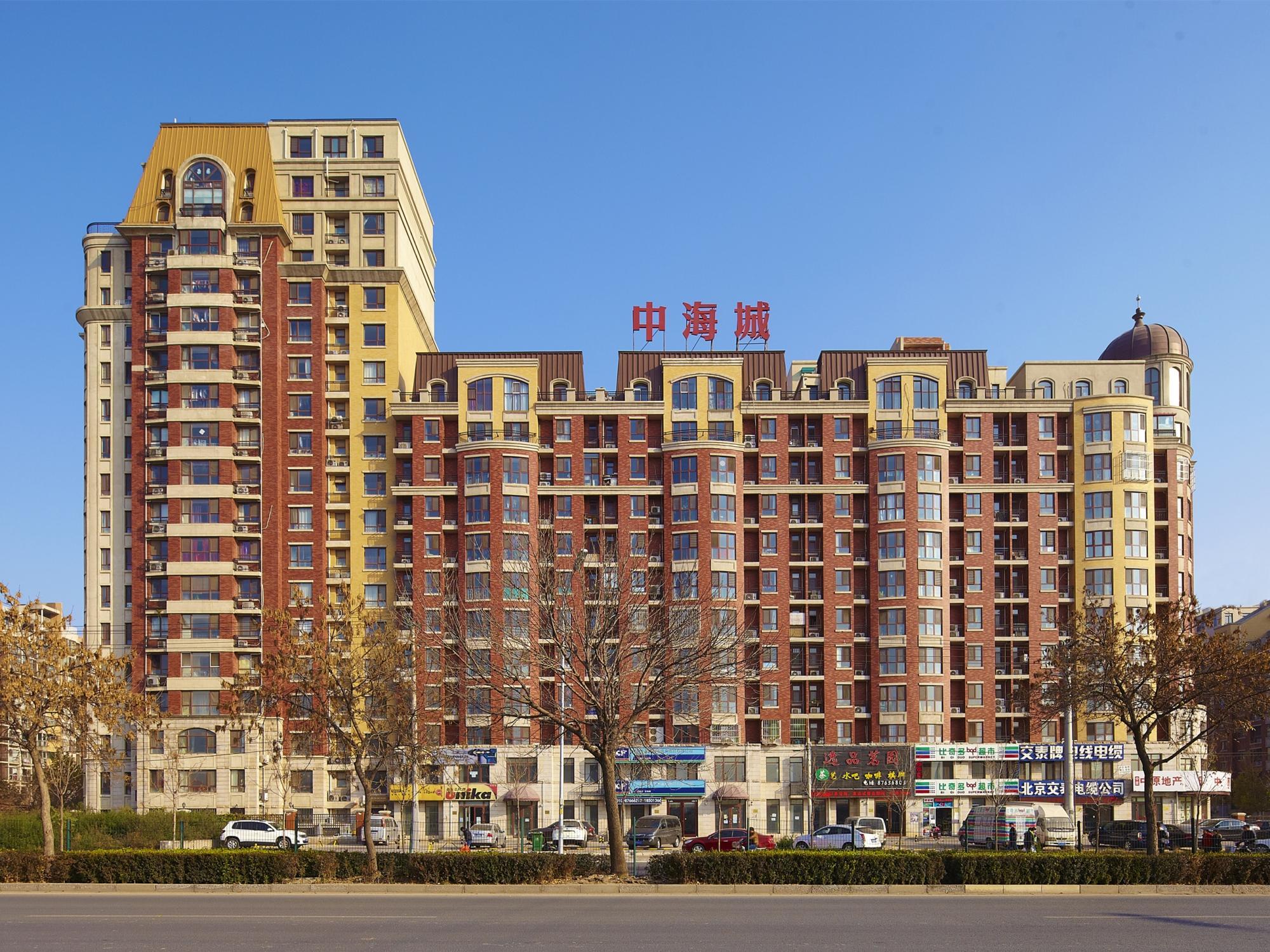 北京中海城