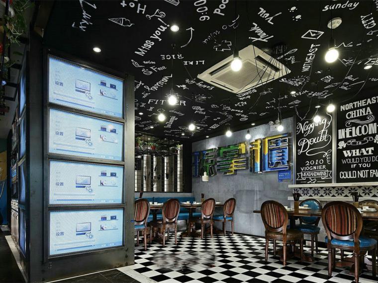 孙掌柜餐厅设计