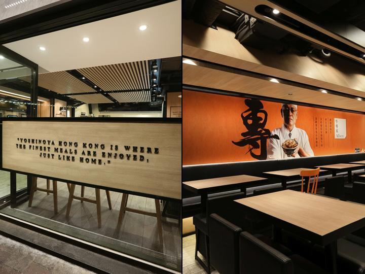 香港吉野家快餐厅-8
