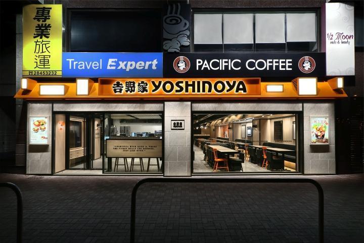 香港吉野家快餐厅-11