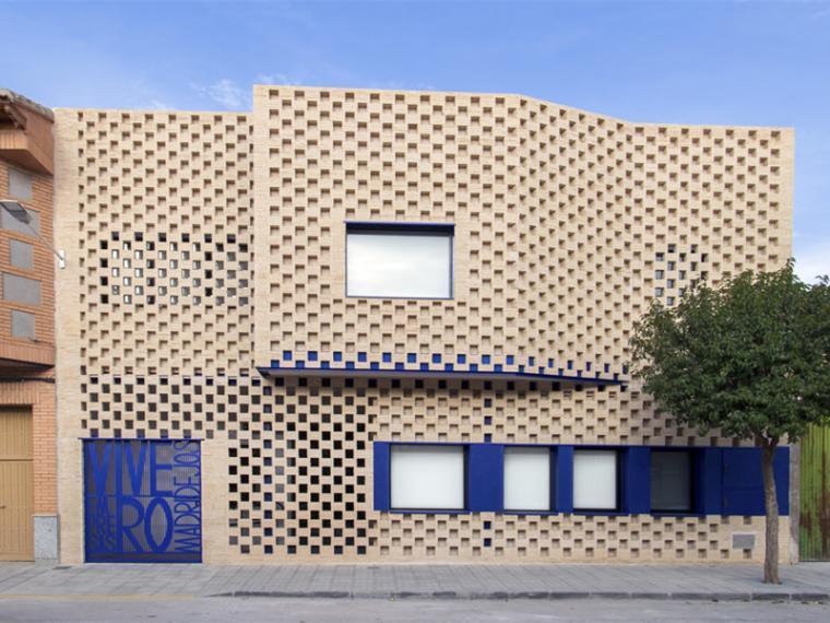 西班牙荷斯创意企业孵化办公楼