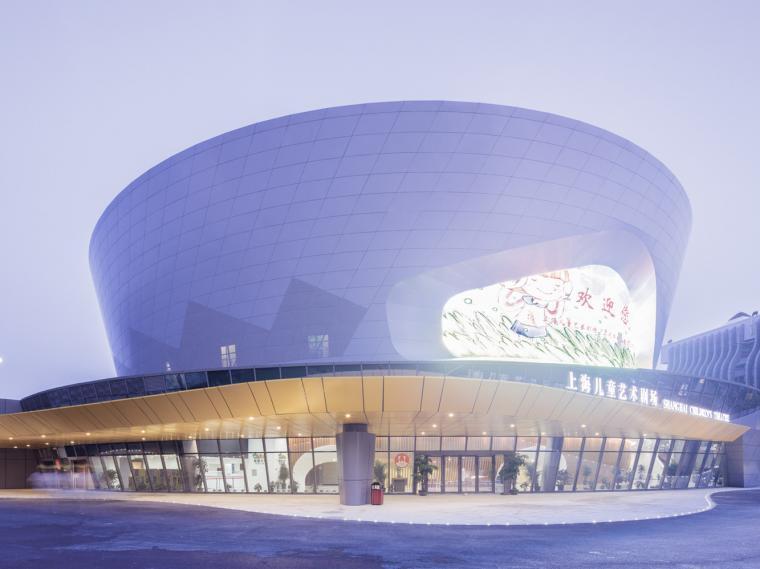 上海儿童艺术剧院改建