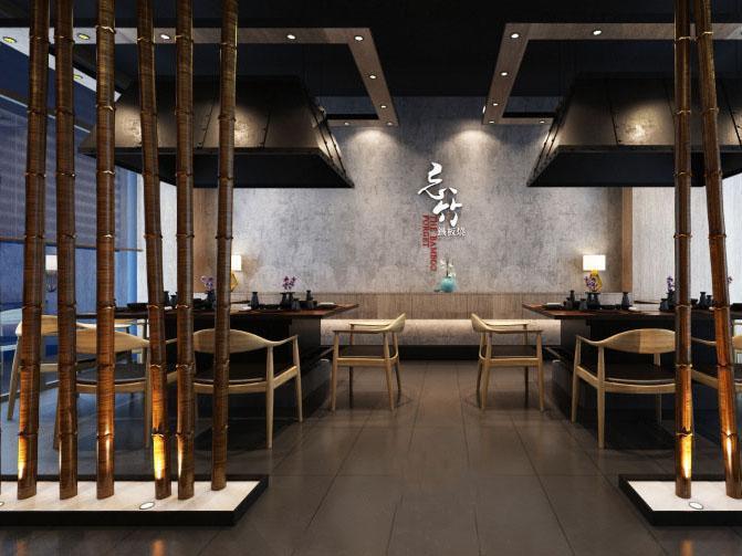 禅意风格餐厅