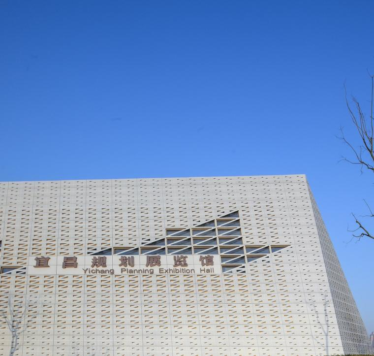宜昌规划展览馆外部实景图-宜昌规划展览馆第9张图片