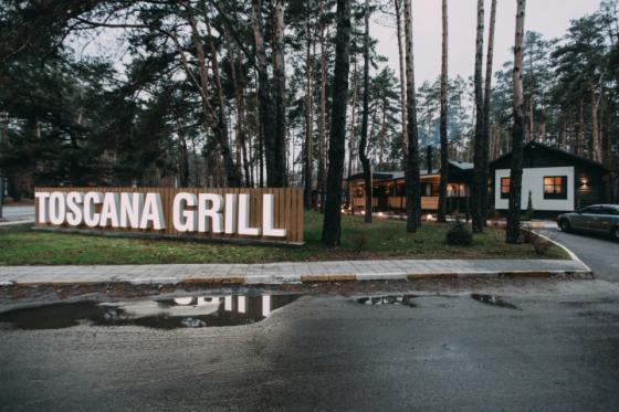 乌克兰ToscanaGrill烧烤餐厅-乌克兰Toscana Grill烧烤餐厅外部-乌克兰Toscana Grill烧烤餐厅第22张图片