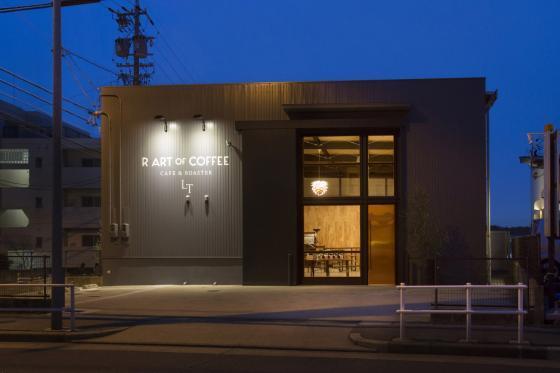 日本R艺术咖啡店外部夜景实景图-日本R艺术咖啡店第4张图片