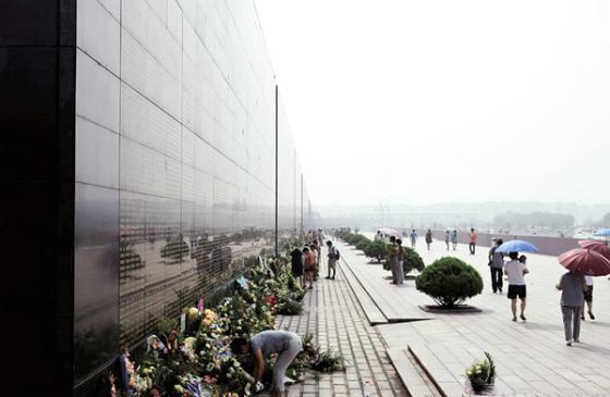 唐山地震遗址纪念公园外部实景图-唐山地震遗址纪念公园第7张图片