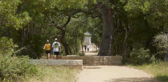 美国Hardberger公园外部实景图-美国Hardberger公园第11张图片