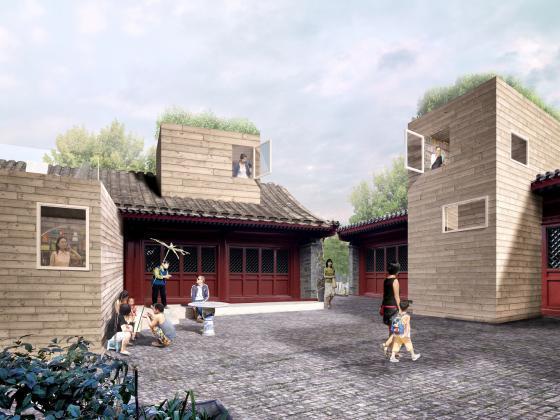 北京胡同的改造效果图-北京胡同的改造第5张图片