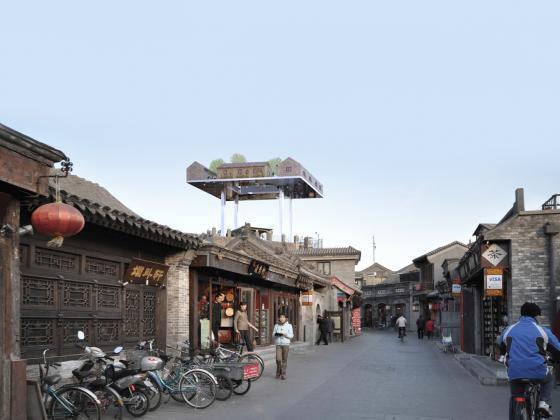 北京胡同的改造效果图-北京胡同的改造第6张图片