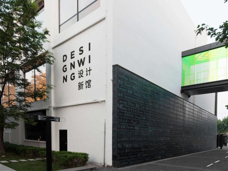 上海玻璃博物馆设计翼楼