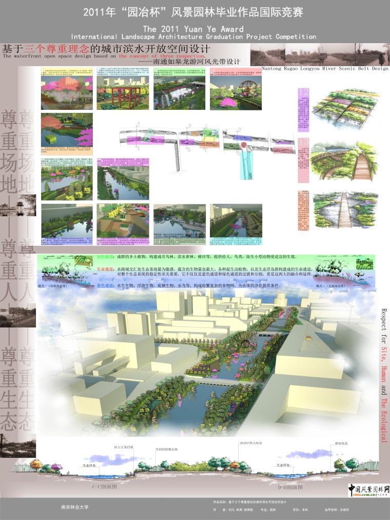 展览用图2