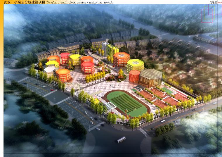 [贵州]48个班完全小学-瓮安一小朵云分校建筑设计方案
