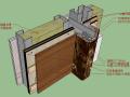 [金螳螂]CAD施工节点对应sketchup模型(原装饰节点手册)-墙面