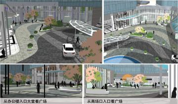 [上海]多元化商务区景观方案设计