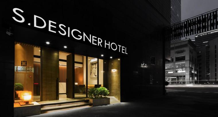 入口门厅 (3)-S设计师酒店(人南美领馆店)第1张图片