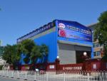 北京市轨道交通全封闭绿色施工工作