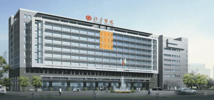 北京某医院大楼综合布线系统电气施工组织设计