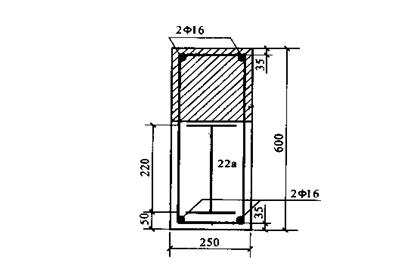 8个型钢混凝土截面计算例题(word,10页)