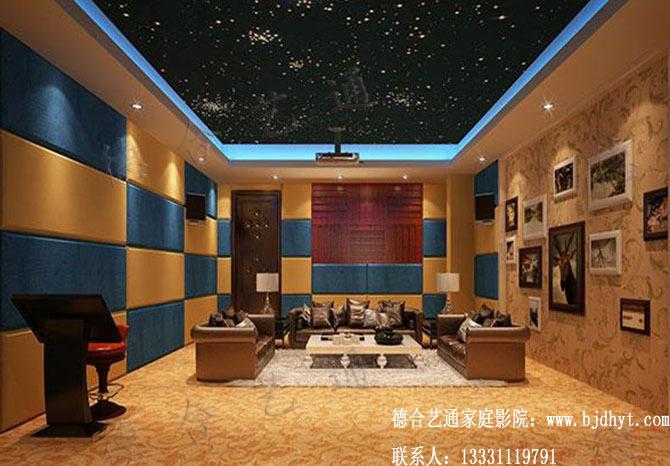 北京家庭影院配置方案之豪华嵌入式家庭影院