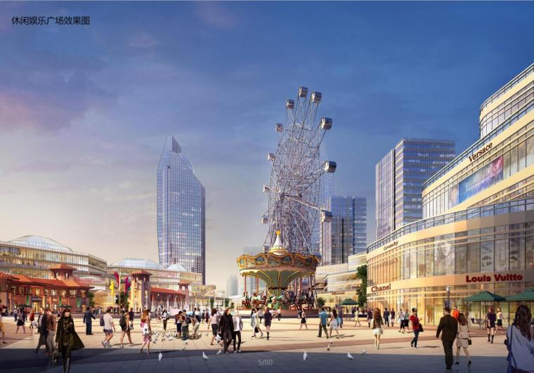 UA城的平凡建筑资料下载-[湖北]某国际商业城建筑方案设计文本(CAD+文本).